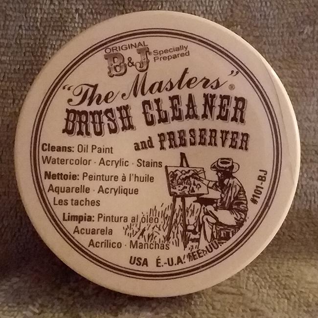 BrushCleaner